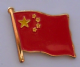 China Country Flag Enamel Pin Badge